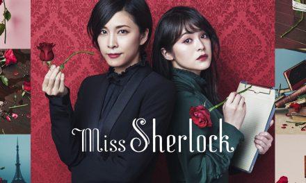 Conozcan a Miss Sherlock, la nueva serie de HBO